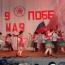 """Праздничный концерт """"Наша Победа"""""""