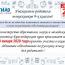 Итоговое собеседование по русскому языку для родителей 2020