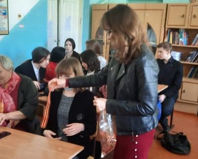Акция #Георгиевская лента