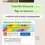 Всероссийский Петровский урок