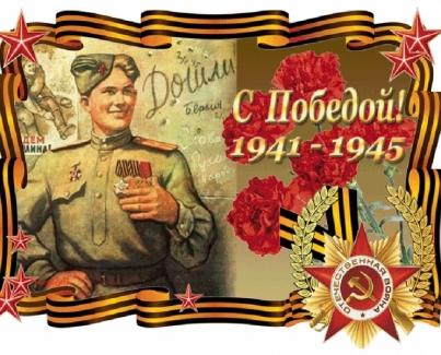 """Участие наших учеников в акциях ко """"Дню Победы"""""""