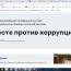 ПРЕСС-РЕЛИЗ Генеральная прокуратура Российской Федерации